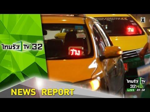 พบแท็กซี่ปลดระวางวิ่งเกลื่อน | 28-04-60 | ไทยรัฐเจาะประเด็น