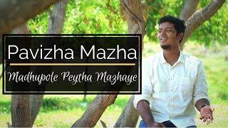 Pavizha Mazha   Madhupole Peytha Mazhaye   Koodu Vittu   Medley   Karthik Krishnan  