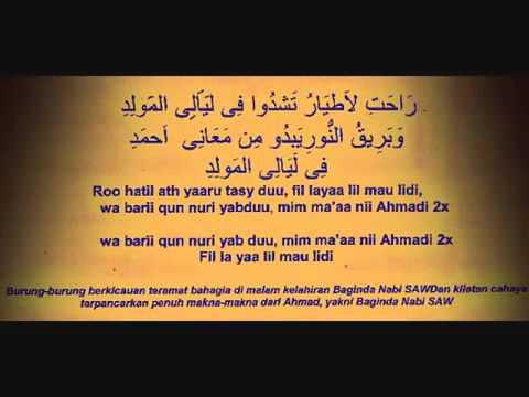 KISAH SANG RASUL - Habib Syech