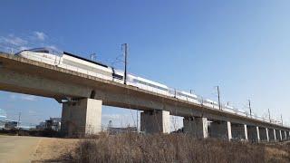 팽성분기점 KTX 기차…