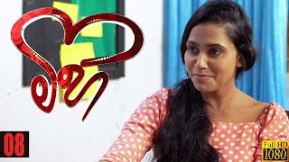 Mihi | Episode 08 24th January 2021 Thumbnail