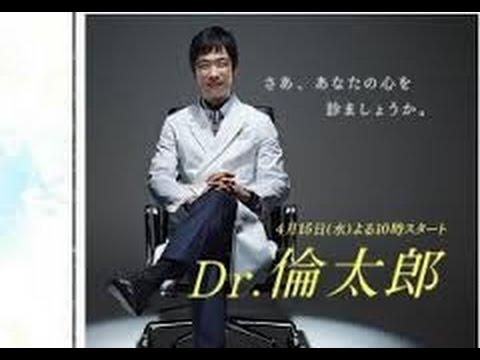 堺雅人主演『Dr 倫太郎』初回視聴率は13 9%