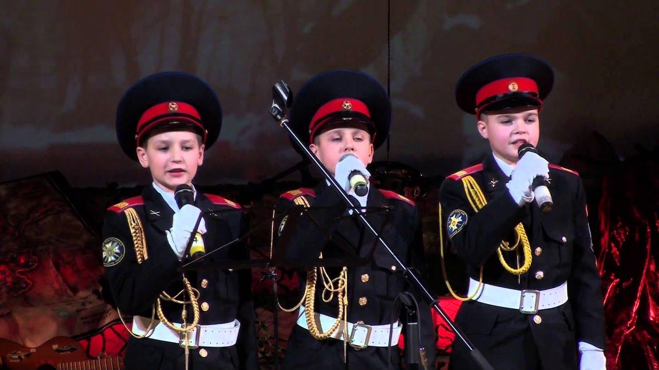Кадеты — Три танкиста (Б.Ласкин).