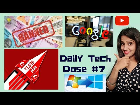 Indian Currency Banned In Nepal , Airtel New 1699 Plan,  Masked Aadhar | Daily Tech Dose#7 [The 117]