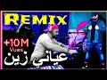 Cheb BELLO - 3ayani Zin  عياني زين Rai Remix @Dj Tahar Pro