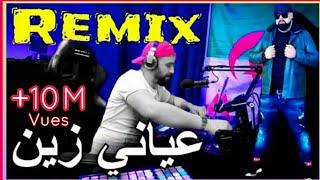 Cheb BELLO 2020 - 3ayani Zin © عياني زين Remix Dj Tahar Pro