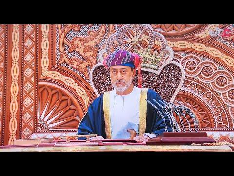 New Sultan of Oman, His Majesty Haitham bin Tariq takes oath