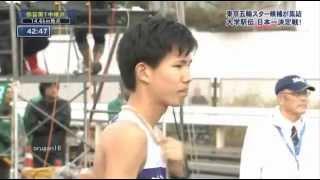 ●MAD●  第46回 全日本大学駅伝 <Gift>2014