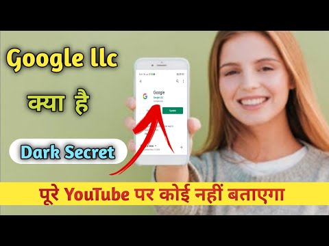 What is Google LLC   Google LLC Means    What means Google LLC   
