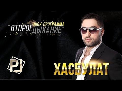 Кавказские песни, слушать музыку, cкачать mp3 бесплатно на