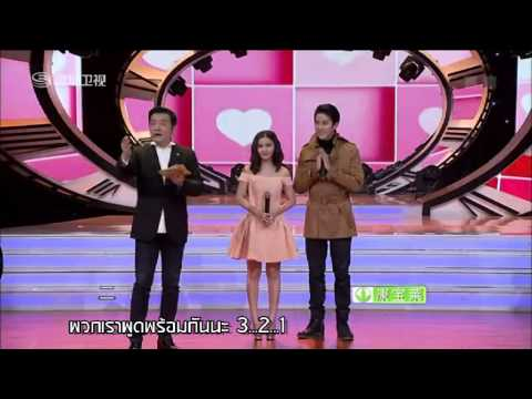140809 Generation Show Mike & Aom Cut Thai sub 13