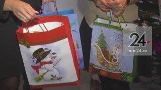 Сотрудники МФЦ и медцентра откликнулись на акцию НТР и принесли подарки детям