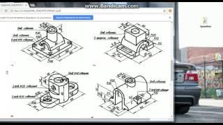 T-Flex CAD 15 .урок первый. Создание 3d модели по чертежу