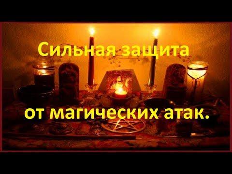 Черная Магия - заговоры, обряды, ритуалы. Магическая помощь