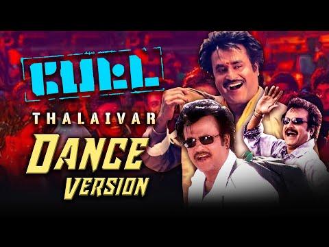 PETTA | MARANA MASS Thalaivar Dance Video | FAN MADE | Superstar Rajinikanth | Anirudh