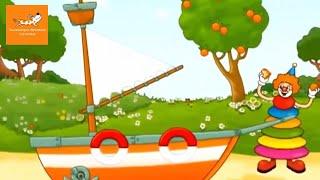 КОРАБЛИК Развивающий мультфильм для детей