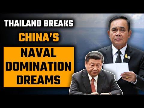 Thailand's shocker to China, no Kra Canal any more