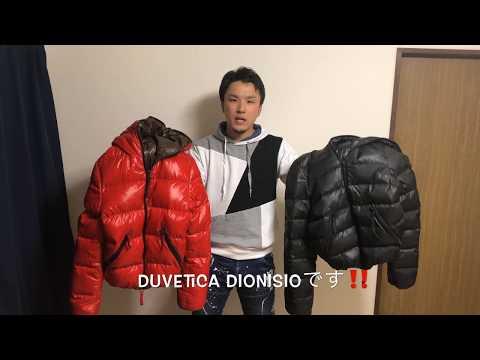 finest selection 253ce 6eb10 おしゃれ素人】 比較! DUVETICA DIONISIO のサイズ感。(44と46 ...