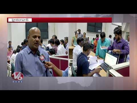 Telangana EAMCET 2019