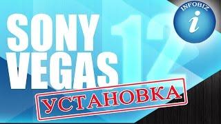 Скачать  SONY Vegas бесплатно (русская версия)(, 2015-11-03T14:11:15.000Z)