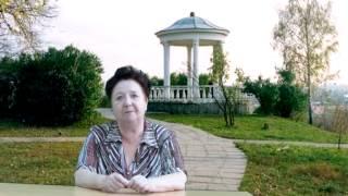Профессор Л. Д. Беднарская Авторская программа по русскому языку