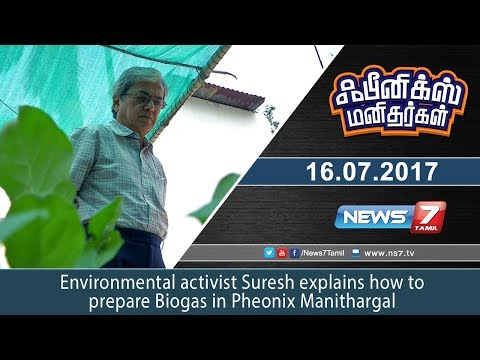 Environmental activist Suresh explains how to prepare Biogas