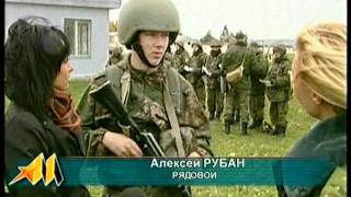 Татьяна Овсиенко армейский магазин