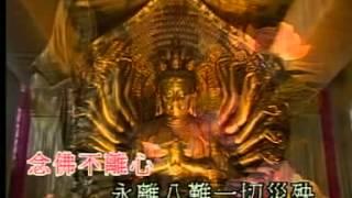 Guan Yin Chinese Song