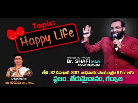 Br Shafi || Gadwal Event Grand Success