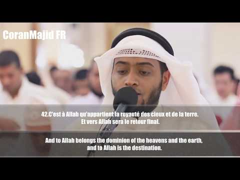 2017/Sourate An Noor (La Lumière) Ahmed Al Nufays أحمد النفيس سورة النور
