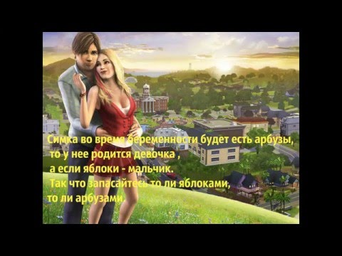 The Sims 4 Симс 4 В поход! скачать на компьютер