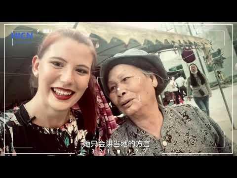 Prometiendo una vida maravillosa, el FTP de Hainan en China está reclutando talentos globales