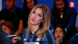 مريم الدباغ : أمان اخرجوا لشارع توا لوجوا على