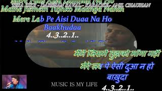 Tera Zikr-Darshan Raval-Karaoke With Scrolling Lyrics Eng. & हिंदी For Tanya ( Tannu )