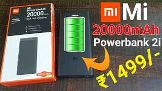Mi Powerbank 2i 20000mAh Unboxing | Xiaomi Mi Power Bank 20000mAh with 3.6A fast charging