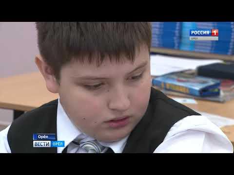 В орловской школе дети осваивают азы робототехники