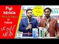 - Figi mobiles price and specifications in Pakistan   Figi Note 1 & Figi Note 1 pro