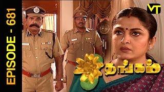 Thangam Tamil Serial | Episode 681 | Ramya Krishnan | Vijayakumar | Vision Time Tamil