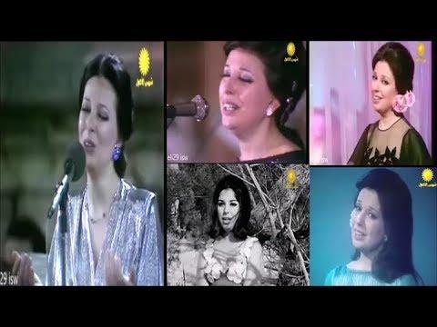 نجاة الصغيرة مطربة  مصرية  بحلاوة صوتها غنت 7 أغنيات   Songs Najat Al Saghira