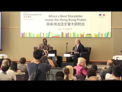 Africa's Best Storyteller Meets the Hong Kong Public