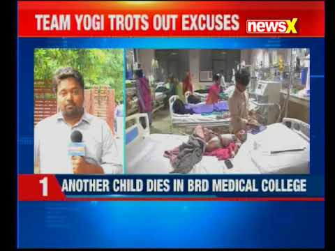 Gorakhpur Tragedy: College principal being made a scapegoat: Shashi Tharoor