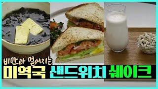 ♨뱃살 빠지는 운동법♨과 복부 비만 줄이는 음식! (f…