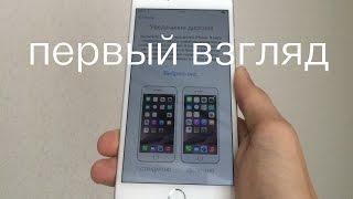 Розпакування iPhone 6 Plus