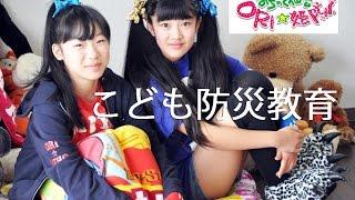 宮城県の復興支援アイドル みちのく仙台ORI☆姫隊の ネット配信生番組「S...