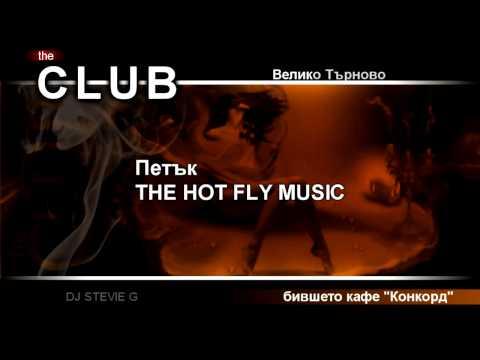 The CLUB Veliko Tarnovo