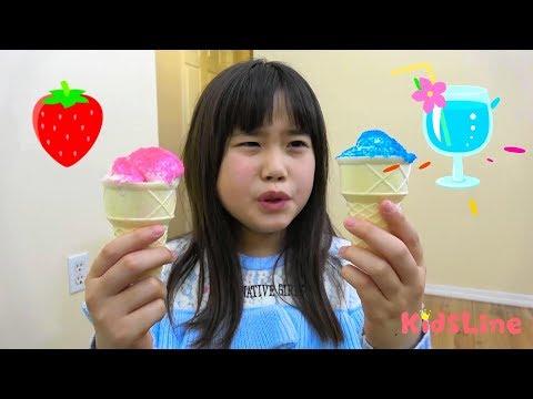 銈€偆銈瑰眿銇曘倱銇斻仯銇� 鍛炽亴銇椼仾銇� ice cream shop 銇娿倖銇嗐亷 銇撱亞銇忋倱銇伩銇°們銈� Preted play food track do not taste ?