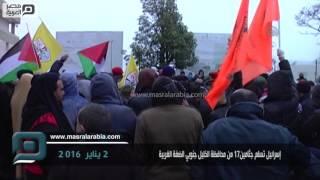 مصر العربية | إسرائيل تسلم جثامين17 من محافظة الخليل جنوبي الضفة الغربية