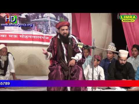 Maulana Ahmad Raza Allahbadi Part 2 25, April 2017 Mohan Lal Ganj Lucknow HD India