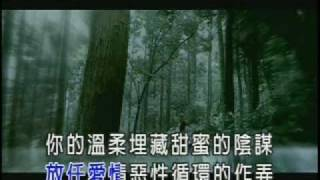徐佳瑩 LaLa【綠洲】[KARAOKE版]