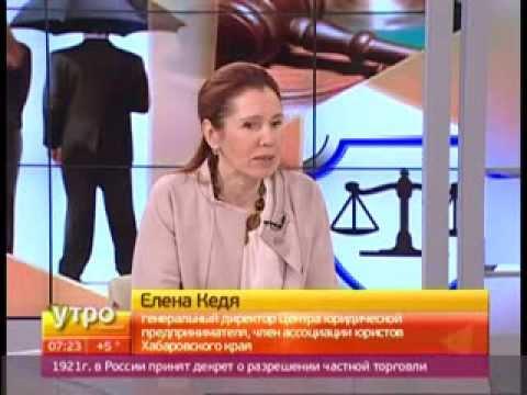 Корпоративный юрист. Хабаровск. Уполномоченные по защите прав предпринимателей